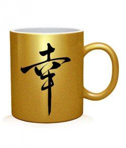 Чашка арт Счастье