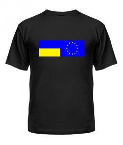 Мужская Футболка Флаг Украины и Евросоюза Вариант №2