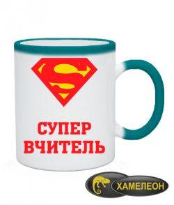 Чашка хамелеон Супер Вчитель