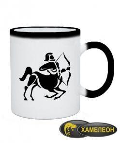 Чашка хамелеон Стрелец
