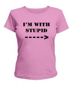 Женская футболка Я с глупым