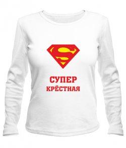 Женский Лонгслив Супер крестная
