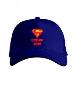 Кепка классик Супер кум