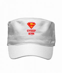 Кепка милитари Супер кум