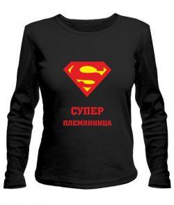 Женский Лонгслив Супер племянница