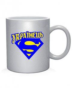 Чашка арт Супер украинец - Супер украинка (для него)