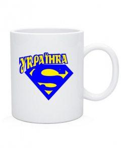 Чашка Супер украинец - Супер украинка (для нее)