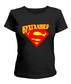 Женская футболка Супермен - бухгалтер