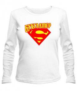 Женский лонгслив Супермен - бухгалтер
