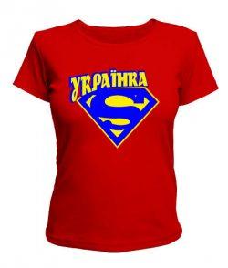Женская футболка Супер украинка