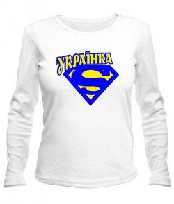 Женский лонгслив Супер украинец - Супер украинка