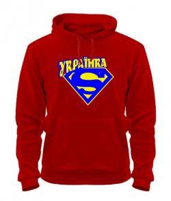 Толстовка Супер украинец - Супер украинка (для нее)