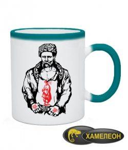 Чашка хамелеон Тарас Шевченко