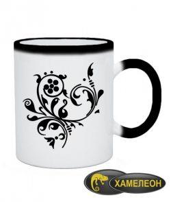Чашка хамелеон Тату Цветок-6