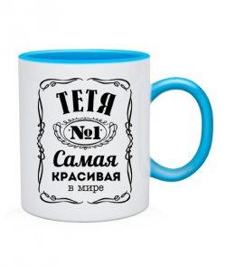 Чашка Тетя №1