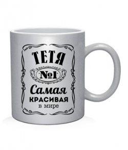 Чашка арт Тетя №1