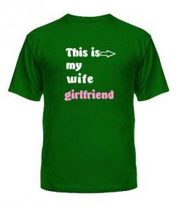 Мужская футболка This is My wife, husband