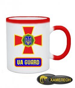 Чашка хамелеон UA GUARD