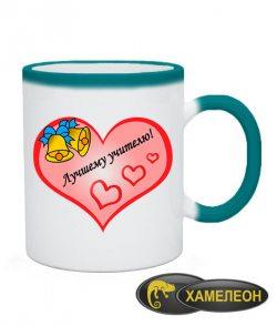Чашка хамелеон Лучшему учителю