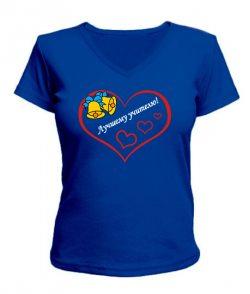 Женская футболка с V-образным вырезом Лучшему учителю