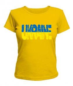 Женская футболка Ukraine Вариант №1