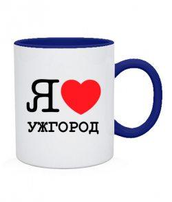 Чашка Я люблю Ужгород