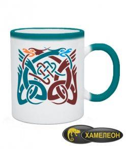 Чашка хамелеон Кельтский узор Вариант №8