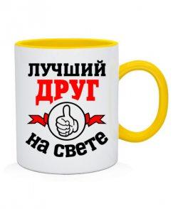 Чашка Лучший на свете друг
