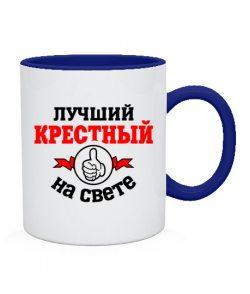 Чашка Лучший на свете крестный