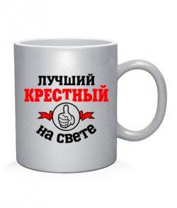 Чашка арт Лучший на свете крестный
