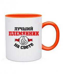 Чашка Лучший на свете племянник