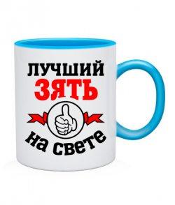 Чашка Лучший на свете зять