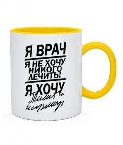 Чашка Я врач