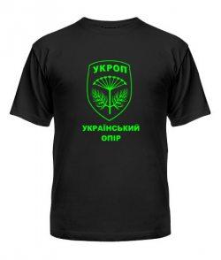 Мужская Футболка УКРОП №2