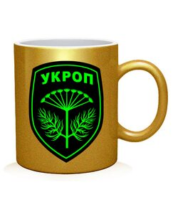 Чашка арт УКРОП