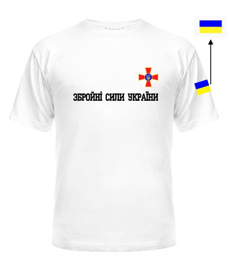 Мужская Футболка Збройні сили України