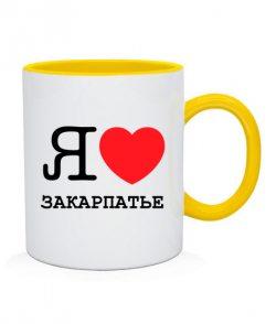 Чашка Я люблю Закарпатье