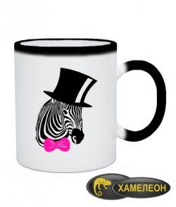 Чашка хамелеон Зебра-хипстер №2
