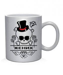Чашка арт Жених и невеста-черепа (для него)