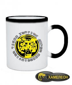 Чашка хамелеон Значек тигра
