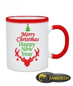 Чашка хамелеон Новый Год, Рождество-олень