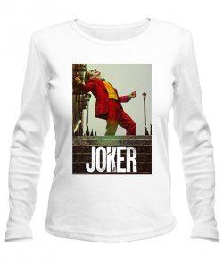 Женский лонгслив Джокер №5
