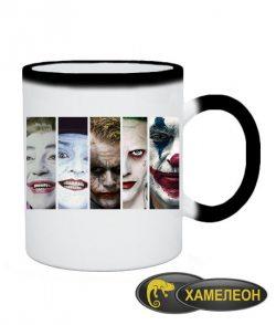 Чашка хамелеон Джокер №6