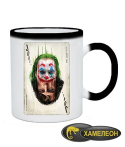Чашка хамелеон Джокер №7