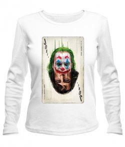 Женский лонгслив Джокер №7