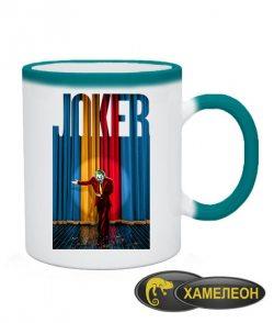 Чашка хамелеон Джокер №8