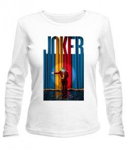 Женский лонгслив Джокер №8