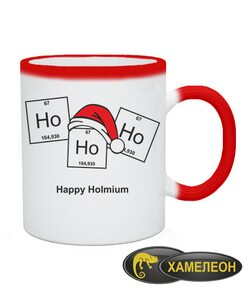 Чашка хамелеон ХоХоХо Новый год