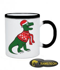 Чашка хамелеон Т-Рекс Новый год