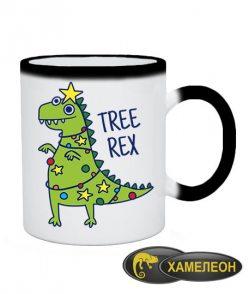Чашка хамелеон Т-Рекс Елка